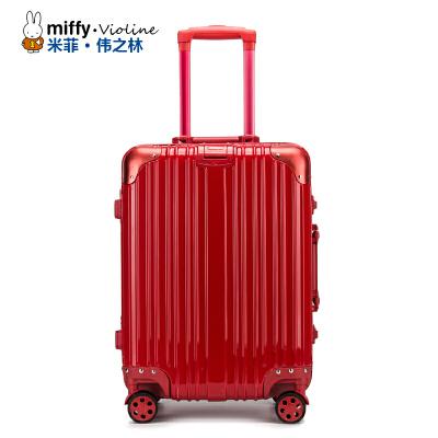 Miffy/米菲2016双新款拉杆箱 时尚旅行箱 男女万向轮行李箱