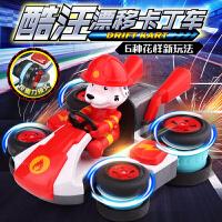 熊出没儿童遥控玩具赛车汪汪队充电动立大功无线摇控变形汽车男孩