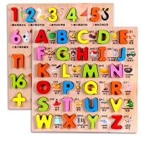 宝宝数字母拼图积木质男孩女孩早教益智力儿童玩具1-2-3周岁4-6-7
