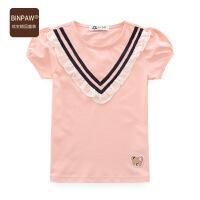 【3件2折价:26元】binpaw童装女夏短袖t恤19新款韩版圆领深V设计木耳边洋气短袖上衣