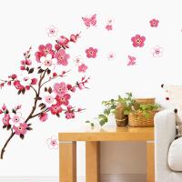 唯美桃花墙贴 中国风创意客厅沙发背景墙贴贴画 浪漫卧室装饰贴纸J AY9053桃花 大