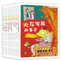 阅读123系列(全10册,一到三年级版)