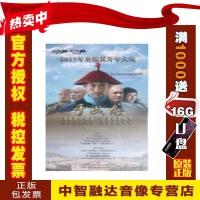 正版包票 于成龙 四十集大型电视连续剧 吴子牛导演 20DVD视频光盘影碟片