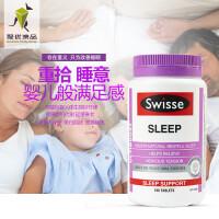 【包邮包税】当当海外购 Swisse 睡眠片 100片