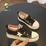 【2.5折价48.75元】芭芭鸭 童鞋儿童帆布鞋男童板鞋小白鞋女童鞋2019春季新款休闲鞋布鞋子
