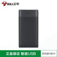 公牛高端移动电源-GNV-PBF102防滑移动电源/充电宝/10000毫安/睿智黑/双输出 适用于苹果/安卓