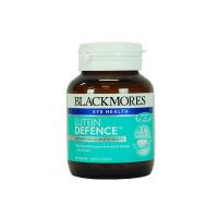 【澳洲直邮】Blackmores澳佳宝 叶黄素护眼片明目护眼 60粒 1瓶价 海外购