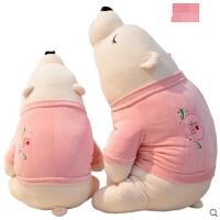 北极熊毛绒玩具送女友大号趴趴抱抱熊娃娃公仔可爱睡觉抱枕女孩生 【1米】