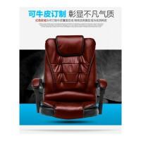 承枫电脑椅家用办公椅可躺老板椅升降转椅皮艺按摩搁脚椅真皮椅子