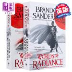 飓光志 光辉真言(上下)两册套装 英文原版 Words of Radiance 布兰登桑德森