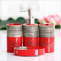 红兔子螺纹款海螺花瓣图案陶瓷卫浴四件套 浴室陶瓷洗漱套装浴室用品