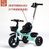 婴幼儿童三轮车脚踏车1-3岁手推车宝宝自行车小孩2-6岁童车子大号