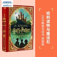 现货 英文原版 哈利波特与魔法石 2020精装互动书MinaLima工作室 英国版 Harry Potter and t