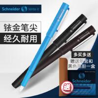 德国Schneider施耐德钢笔BK406 成人商务塑料钢笔EF尖0.38学生用