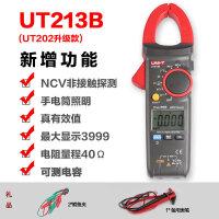 优利德数字钳形万用表 钳形表UT213B