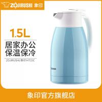 象印保温水壶不锈钢大容量家用热水瓶暖壶开水瓶保温瓶HT15C 1.5L 水蓝色