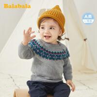 【11.21超品 3折价:59.7】巴拉巴拉婴儿套头毛衣儿童冬季线衫2019新款宝宝针织衫复古加绒衫