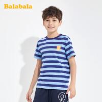 巴拉巴拉男童短袖t恤儿童打底衫宝宝条纹上衣2020新款夏装百搭潮
