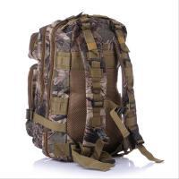 云博 户外运动迷彩背包 军迷登山徒步包 双肩3P战术背包