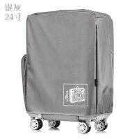 行李箱 28寸牛津布尘罩旅行箱杆箱护套行李箱万向轮女士紫色
