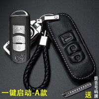 【家装节 夏季狂欢】适用于马自达cx4钥匙套 高档5汽车真皮包睿翼3星骋6创意个性扣