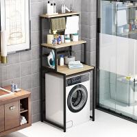 洗衣机置物架落地滚筒洗衣机置物架上方落地阳台卫生间浴室家用多功能储物收纳架子