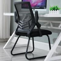 椅子 靠背椅 学生家用懒人办公椅升降转椅简约现代