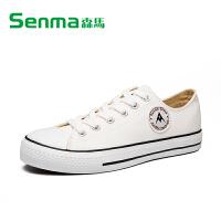 森马男鞋帆布鞋男士春夏季布鞋韩版经典款板鞋学生运动休闲鞋子
