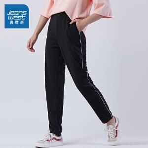 [尾品汇价:89.9元,20日10点-25日10点]真维斯女装 2019春装新款舒适时尚九分休闲裤
