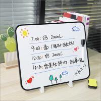 白板��字板支架式磁性家用小白板�焓�和��p面��字板可擦��白班�k公迷你�事板留言板�渫�提示板小黑板桌面