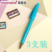 【当当自营】韩国monami/慕娜美04031-60(3支装)豌豆蓝色水性笔勾线笔纤维绘图笔彩色中性签字笔书法美术绘画