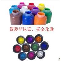 crayola绘儿乐 10色可水洗儿童水彩颜料拇指画颜料 54-1205