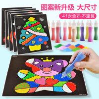 沙画儿童彩沙男孩宝宝DIY手工制作益智摇摇沙砂细沙套装玩具女孩
