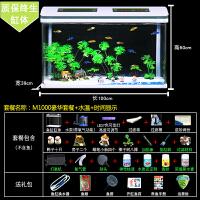 家用水族箱超白玻璃金鱼缸客厅小型迷你创意水族箱玻璃免换水生态桌面长方形家用懒人 M1000豪华+水温+时间显示 +3色