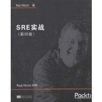 SRE实战(影印版)