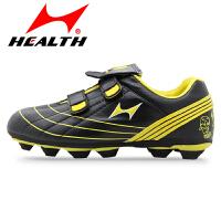 海尔斯足球鞋儿童防滑鞋耐磨透气黑色儿童运动鞋男女