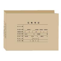 用友全A4纸凭证配套298*212*30封面全A4凭证装订封面横版DX01036,25张;A4打印纸规格凭证配套横版带