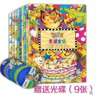 正版 wee sing 欧美经典儿歌 第二辑 附CD音乐双语启蒙光盘 1-2-3-4-5-6岁幼儿园儿歌畅销儿童书籍故