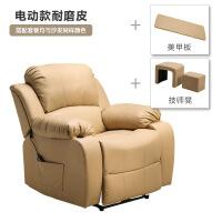 头等舱沙发头等太空舱沙发布艺单人摇电动美甲老年懒人沙发多功能客厅椅 + 单人