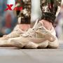 【满89减20,满199减60】特步男鞋2019新款运动鞋男夏季透气老爹鞋男正品鞋子休闲鞋跑步鞋881219329550