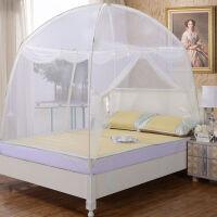 富安娜家纺 富安娜床上用品双人免安装蒙古包蚊帐  双人床加大 花之吻 1.8m床/1.5米床
