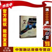 正版包票传承 七集大型人文纪录片 季 4DVD 视频音像光盘影碟片