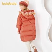 【2件4折�r:259.6】巴拉巴拉�和�羽�q服甜美中�L款冬�b2020新款女大童洋�獗E��r尚潮