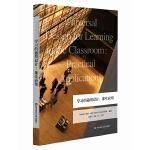 学习的通用设计:课堂应用