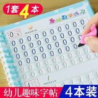 练字帖儿童幼儿园学前字帖凹槽楷书小学生3-8岁初学者学写练字本
