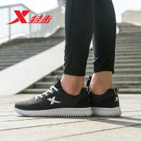 特步女鞋运动鞋夏季新款网面透气跑步鞋轻便休闲鞋正品耐磨跑鞋女982218119808