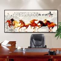 马到成功字画八骏图挂画中式客厅沙发背景墙办公室装饰画国画壁画
