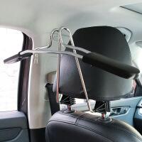 【家装节 夏季狂欢】汽车衣架车载多功能车用晾内衣服架座椅背挂衣架