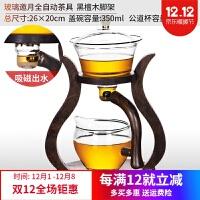 玻璃懒人功夫茶具茶杯套装简约创意日式透明半全自动冲泡茶器家用
