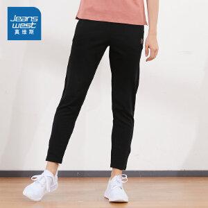 [2件4折价:38.4元,每满150再减30元/仅限8.23-26]真维斯女装 秋装 时尚针织休闲修身长裤